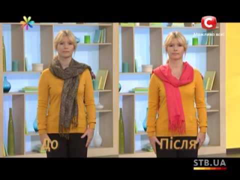 Выбираем шарф, который сделает вас самой стильной - Все буде добре - Выпуск 288 - 14.11.2013