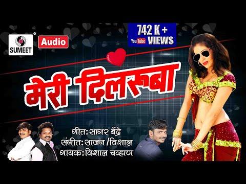 Meri Dilruba - Hindi Marathi Mix Song - New Song - Sumeet Music
