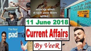 11 June 2018 - Current Affairs - PIB, Yojana, Indian Express, News, Padman - Nano Magazine - By VeeR