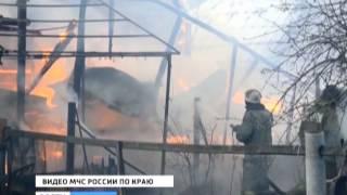 В переулке Промышленный сгорел двухквартирный жилой дом