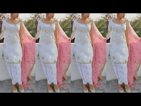 Latest 2020 Patiala sahi salwar Suit Design / Punjabi suit design / Salwar kameez /  Punjabi dress