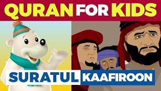 Sind Sie Ein Comic Für Die Kinder - Ein Kapitel Von Al-Kaafiroon