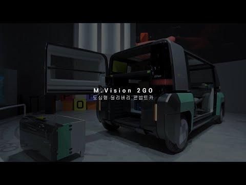Hyundai Mobis developed a 90-degree rotating wheel, 'e-corner module'