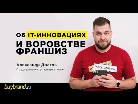 Лайфхаки из Новосибирска