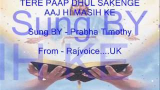 Prabha Timothy - Hindi Christian Song - Tere Paap Dhul Sakenge
