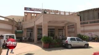 Jaipur JK loan hospital new facilities introduced