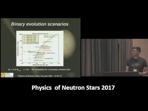 Physics of Neutron Stars 2017