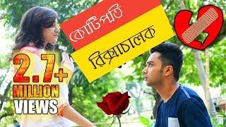 BANGLA NEW FUNNY VIDEO | কোটিপতি রিক্সাচালক । Prank King Entertainmet