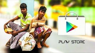 Play Store  - Latest Tamil Short Film 2016