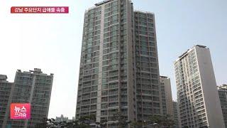 7억원 내린 반포 아크로리버파크…서울 아파트값 하락폭 커져