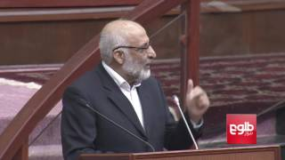 Top Security Officials Survive Impeachment By Wolesi Jirga