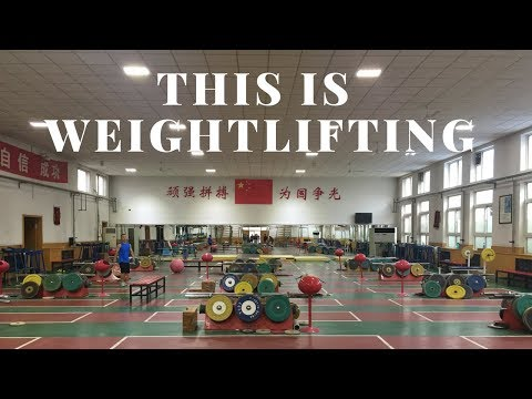 WEIGHTLIFTING CAMP at Beijing Sport University