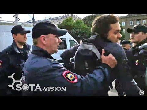 В Питере задерживают всех, без разбора! И журналистов и активистов!