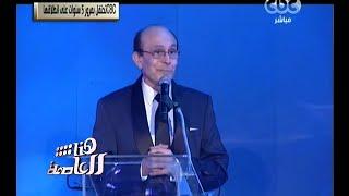 محمد صبحي يقلد لميس الحديدي - E3lam.Org