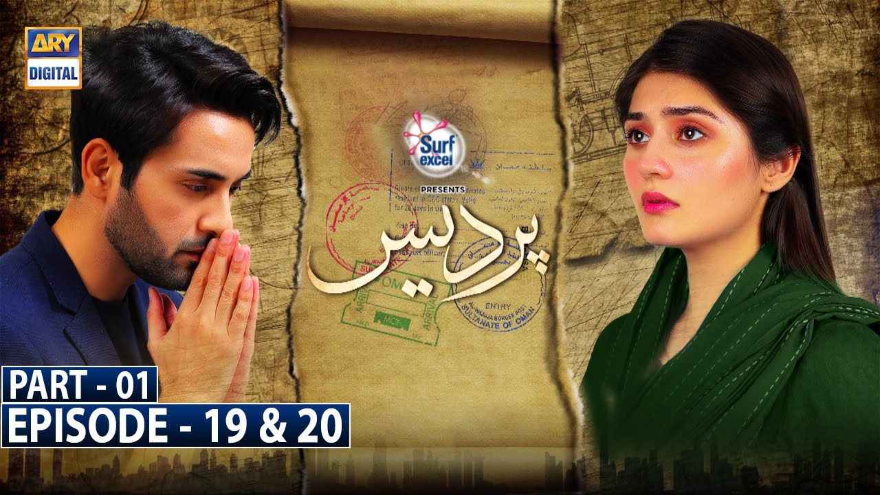 Download Pardes Episode 19 & 20 Part 1 - Presented by Surf Excel [Subtitle Eng] 19th July 2021- ARY Digital