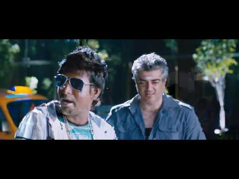 Ajith Kumar Comedy Seen in Veldalam Movie vlc DVD record 2016  Tamil Rockers