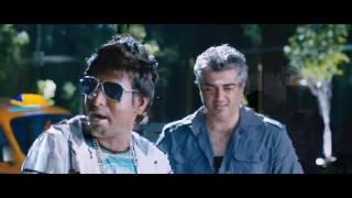 Ajith Kumar Comedy Seen in Veldalam Movie vlc DVD record 2016  Tamil Rockers
