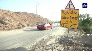 إعادة فتح طريق البحر الميت العقبة - (30-10-2018)