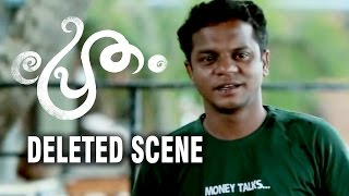 PRETHAM DELETED SCENE  | JOHN DON BOSCO AND YESU | RANJITH SANKAR | DREAMS N BEYOND