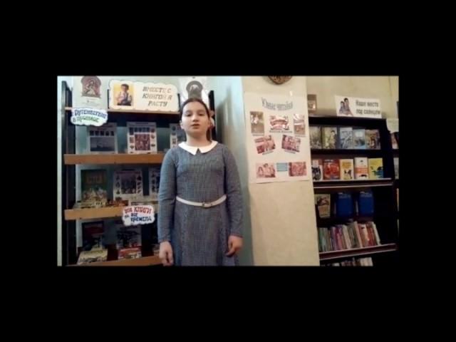Изображение предпросмотра прочтения – ЕлизаветаЛютова читает произведение «Бородино» М.Ю.Лермонтова