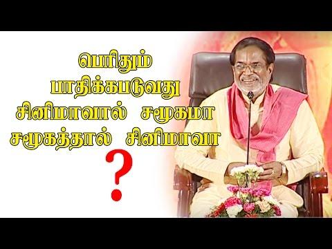 Cinema influence Society or Society influence Cinema ? | Debate Show | Gangai Amaran | Kalyanamalai