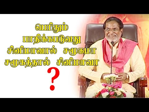 Cinema influence Society or Society influence Cinema ?  Debate Show  Gangai Amaran  Kalyanamalai