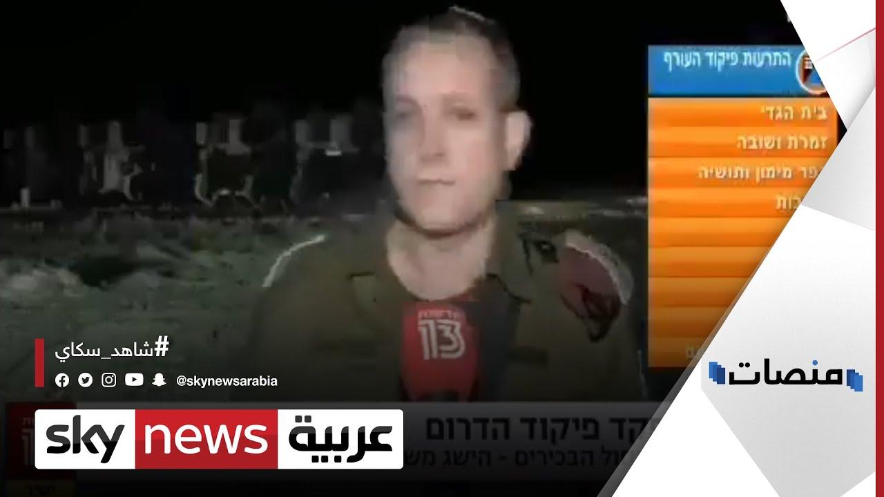 ضابط إسرائيلي ينسحب على الهواء بعد إطلاق صفارات الإنذار | #منصات  - نشر قبل 3 ساعة