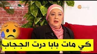 الممثلة القديرة  سعاد سبكي تكشف سبب ارتدائها الحجاب...وفاة بابا بدلت حياتي