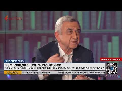 Շուշիի անկումը ուզում էին գցել Սեյրան Օհանյանի ջեբը. Սերժ Սարգսյան