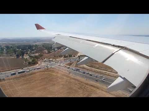 Посладка самолета глазами пассажира. Аэропорт Бен Гурион - Тель Авив. Airbus A330-300.