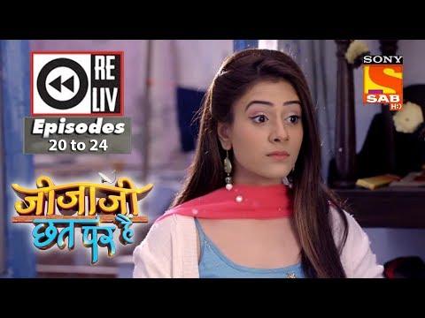 Weekly Reliv – Jijaji Chhat Per Hai – 5th Feb  to 9th Feb 2018 – Episode 20 to 24
