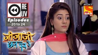 Weekly Reliv - Jijaji Chhat Per Hai - 5th Feb  to 9th Feb 2018 - Episode 20 to 24