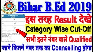 Bihar B.ed Result 2019, How to Check Bihar B.ed Result, Category Wise CutOff Details