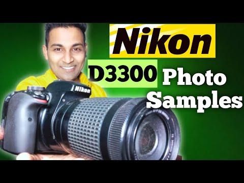 Nikon D3300 Photo Samples 🔥 Nikon D3300 Photography 💥 Nikon D3300 Picture Sample || DSLR Photos ⚡⚡