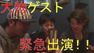 なんと今回は大物ゲスト緊急出演ということで、現役G1ジョッキーの吉田...