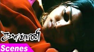 Kalavani | Kalavani Movie Scenes | Vimal hits his friend | Oviya's Marriage | Vimal | Soori | Oviya