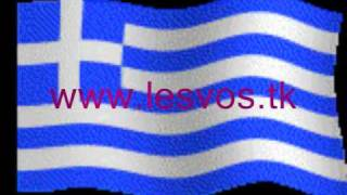 www lesvos tk