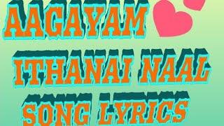Aagayam ithanai naal lyrics