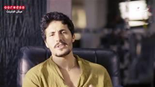 مقابلة حصرية مع بطل مسلسل يما