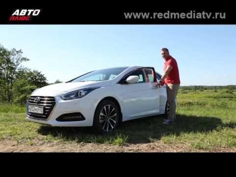 Hyundai i40 2015 Наши тесты