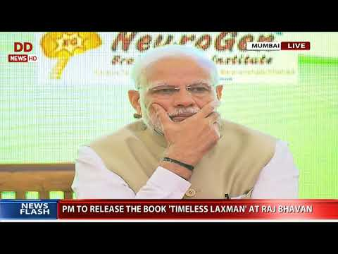 """Full Event: PM release a book titled """"Timeless Laxman"""" in Mumbai"""