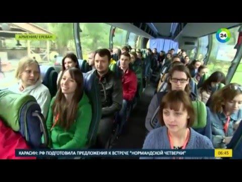 Армения что увидеть и где побывать туристам