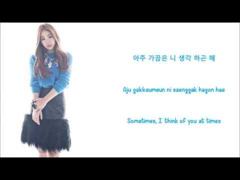 Sometimes - Yoo Seung Eun (The K2 OST) Lyrics [ENG+ROM]