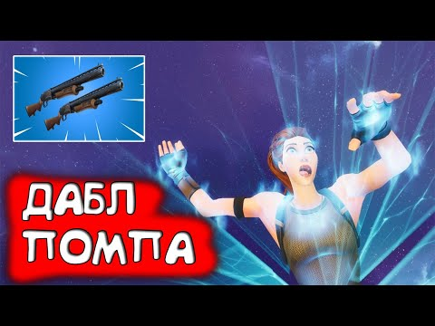 video-muzhchina-s-pompoy-onlayn