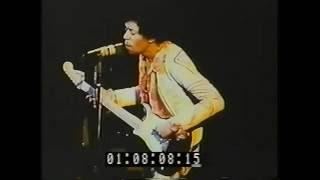 Jimi Hendrix Stepping Stone (Band Of Gypsys '70)