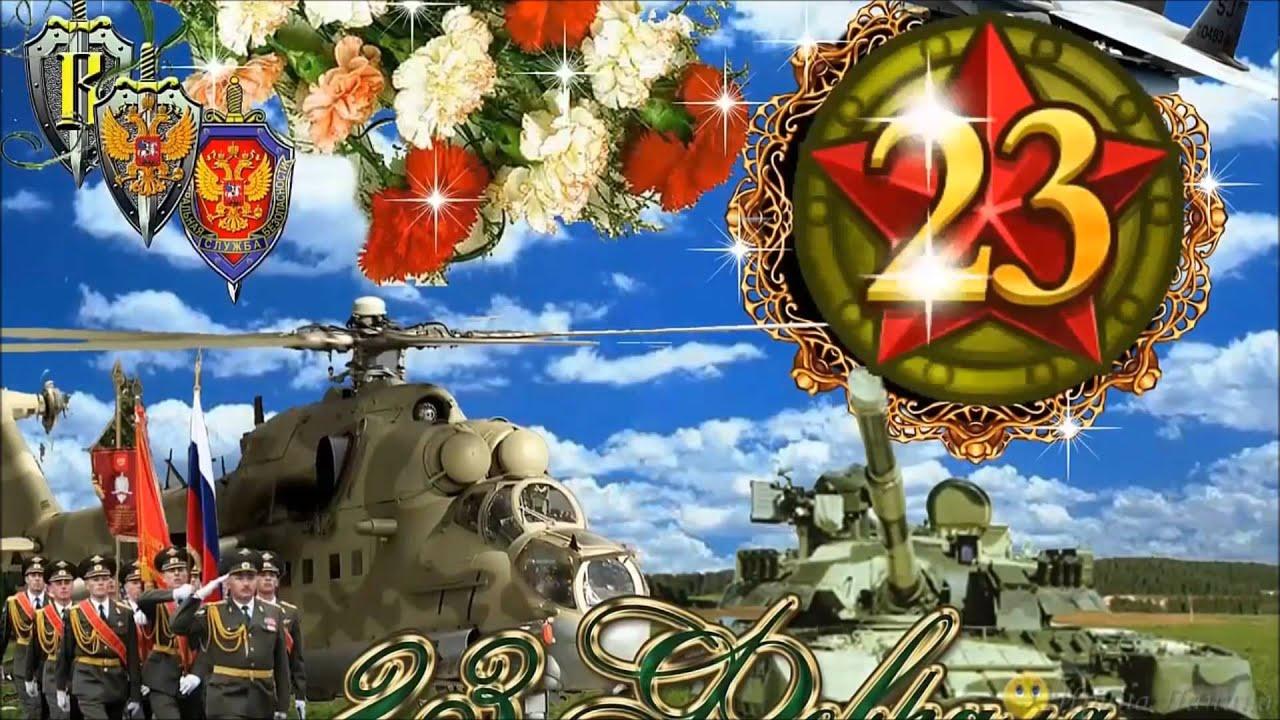 День защитника отечества открытка фотошоп, доброй