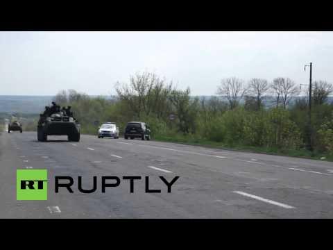 Ukraine: APCs and choppers descend on Slavyansk