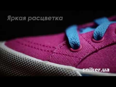 Nike Air Blazer ACG Mid (продажа)из YouTube · С высокой четкостью · Длительность: 3 мин13 с  · Просмотров: 559 · отправлено: 26.12.2010 · кем отправлено: Zephyr86mv