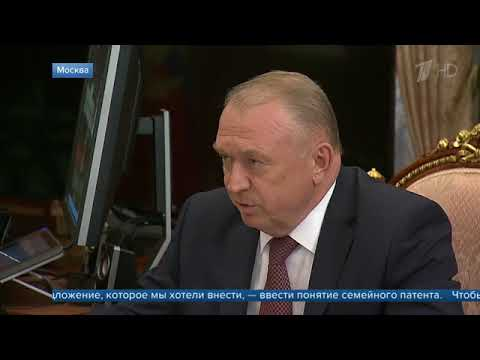 Владимир Путин провел с президентом Торгово-промышленной палаты Сергеем Катыриным