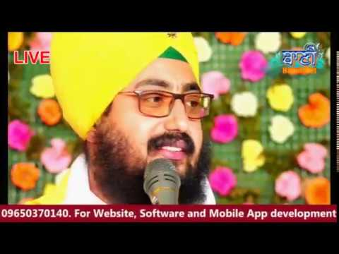 Part-2_14-04-2018_vaisakhi-Samagam-Bhai-Ranjit-Singhji-Dhadrianwale-At-Patiala-Punjab